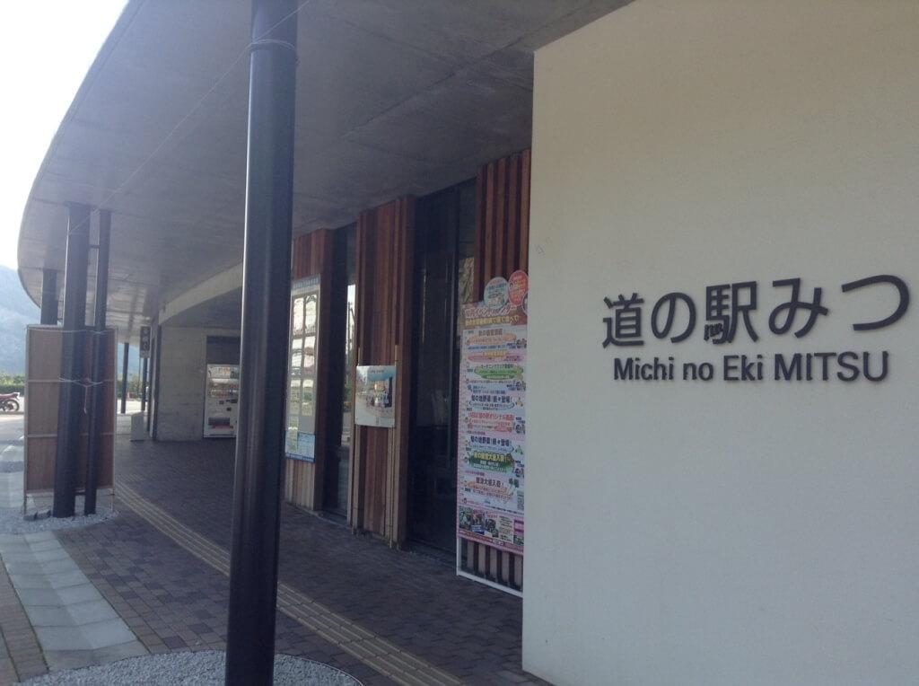 幼馴染の友達に会いに大阪から岡山まで行ってきました