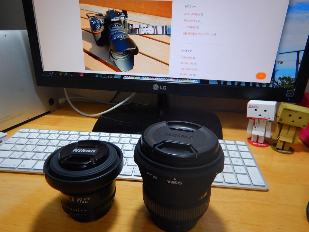 左:単焦点レンズ 右:広角レンズ