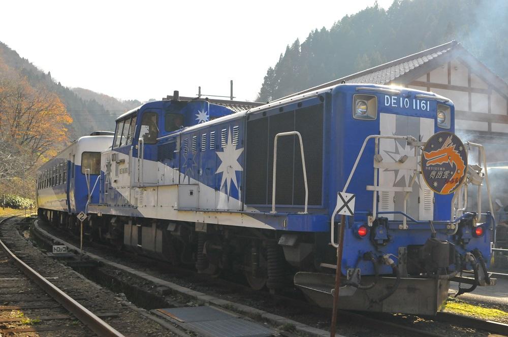 なんか強そうな名前の列車