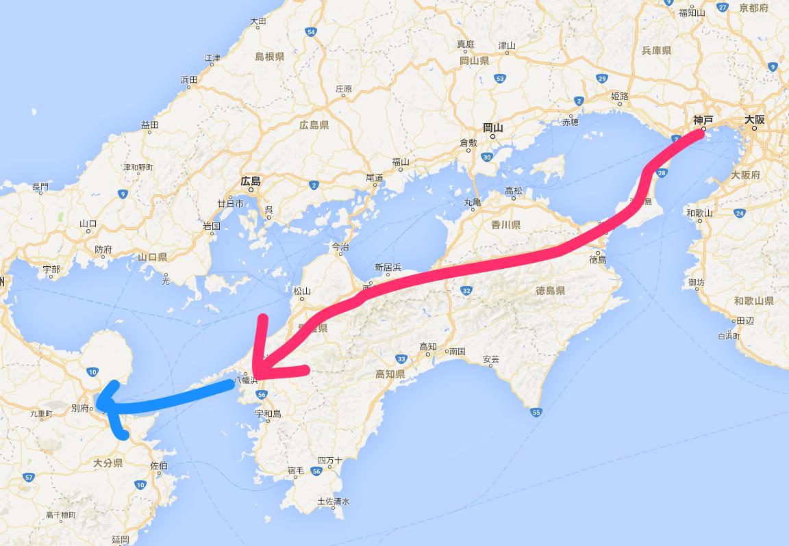 四国横断します
