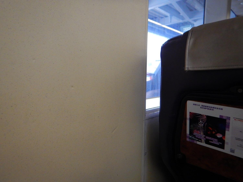 窓が私のとこだけ無い(ヽ´ω`)