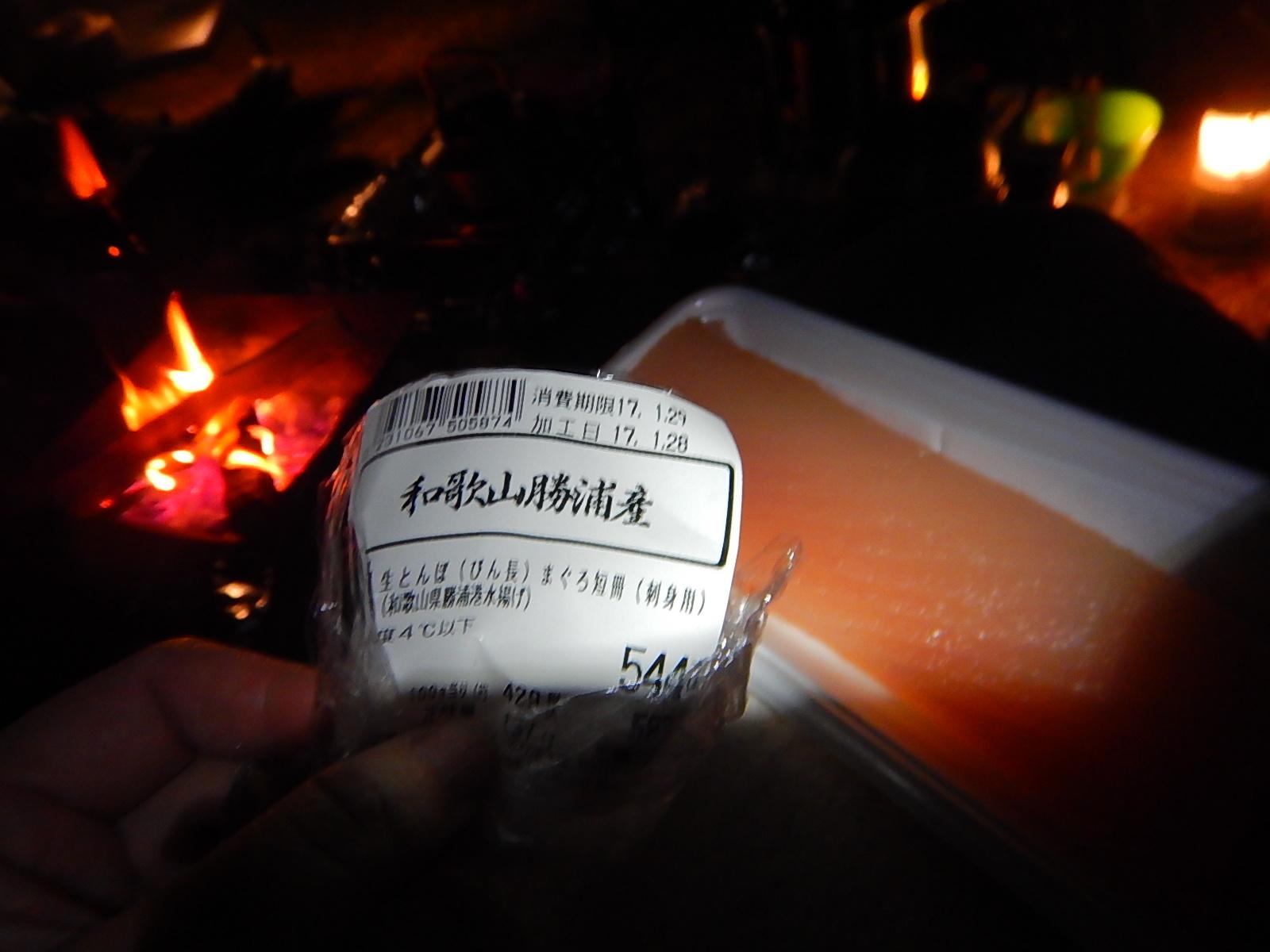 和歌山県勝浦産マグロ