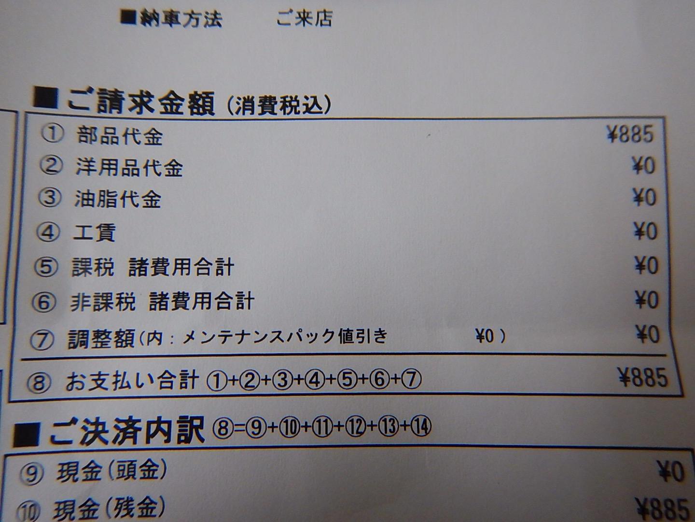 2017-03-08_12-23-12_000