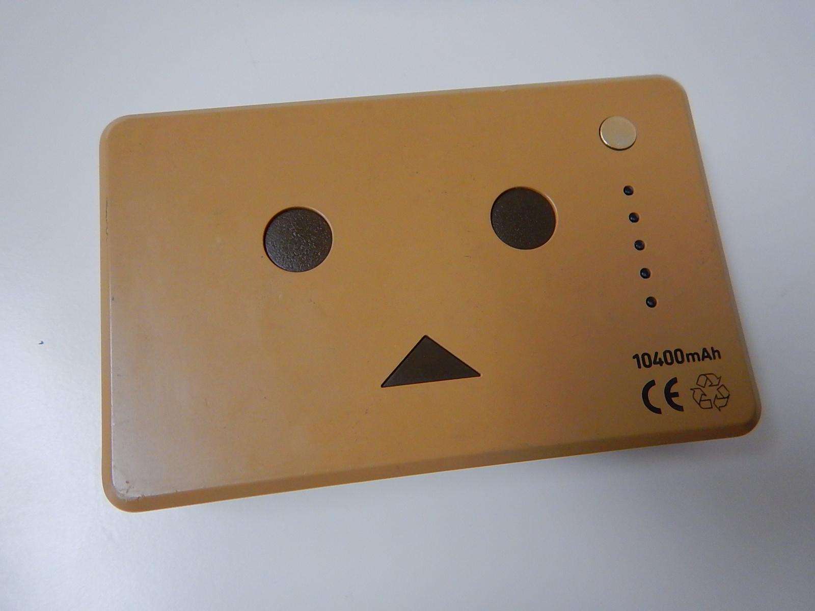 ダンボーモバイルバッテリー