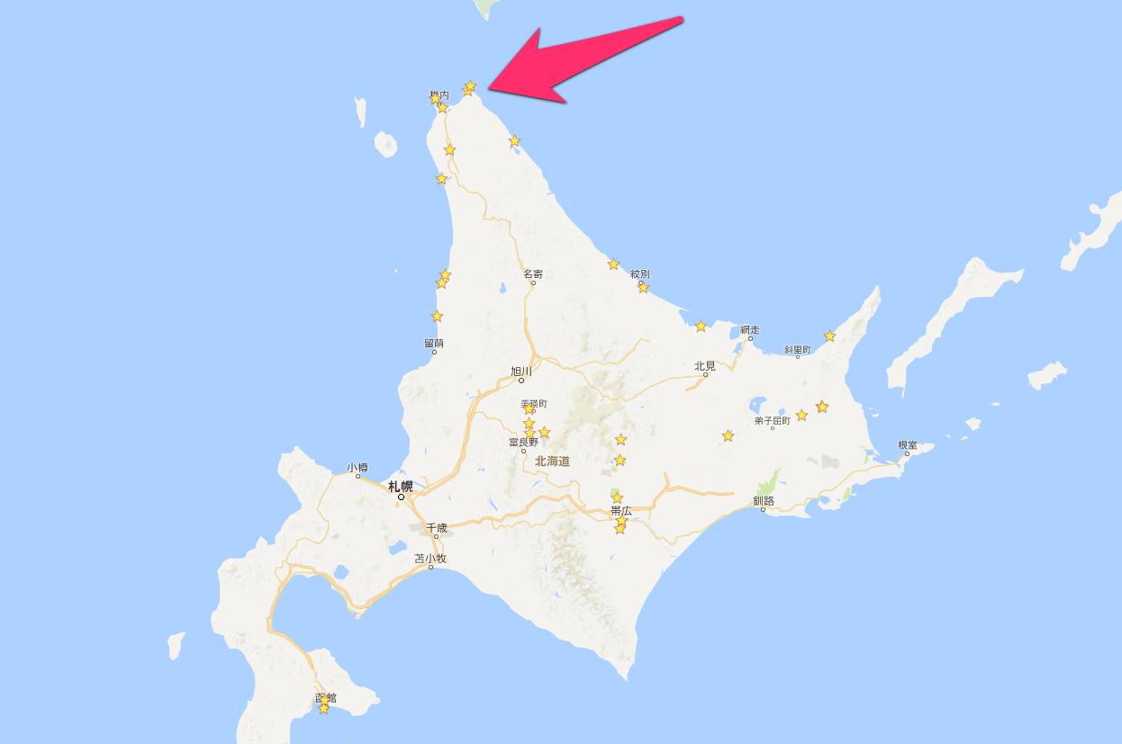 日本最北端 宗谷岬