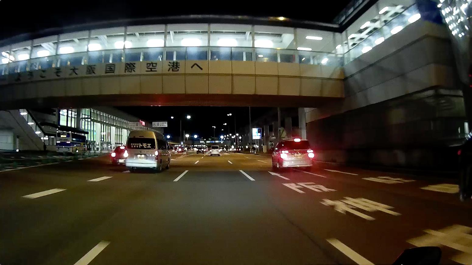また間違えて伊丹空港に降りちゃった(ヽ´ω`)