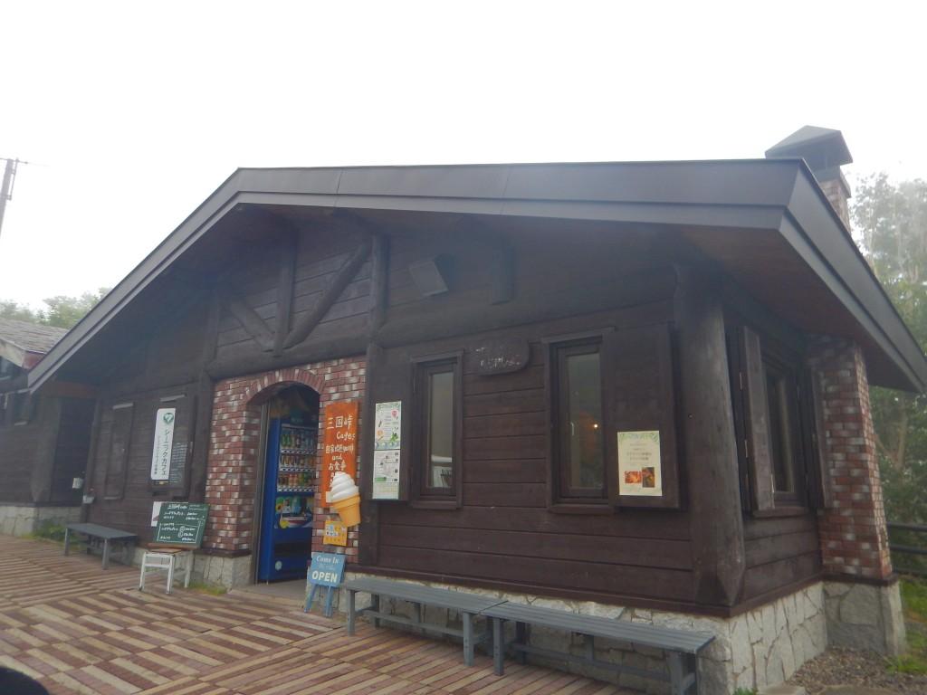 三国峠カフェ