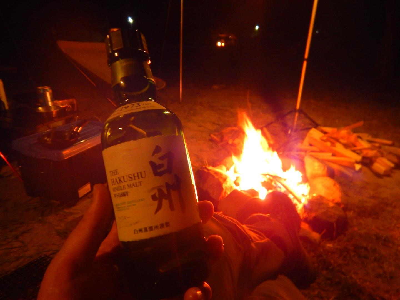 ウイスキー美味しい