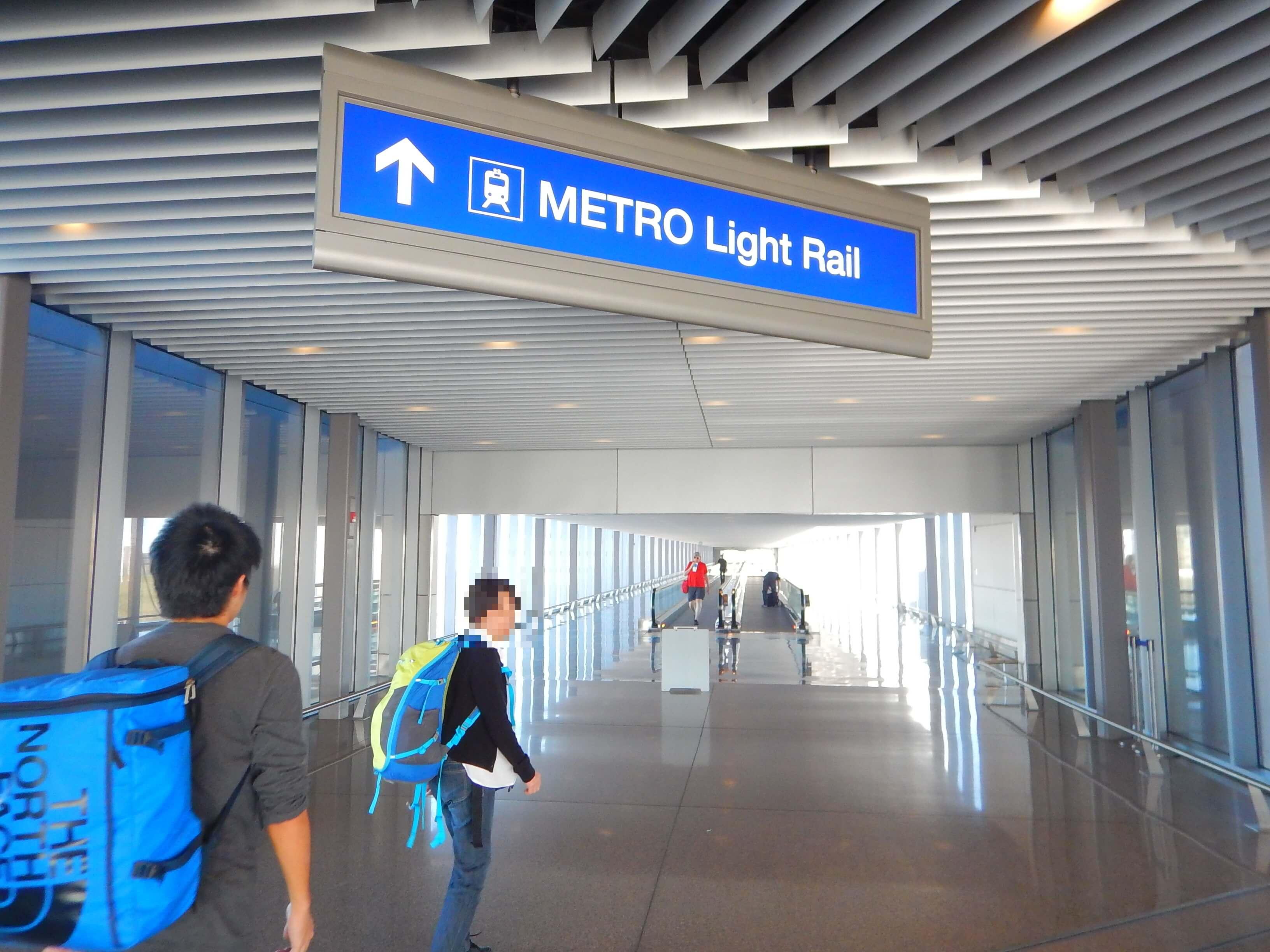 Metro LightRailに乗り換え