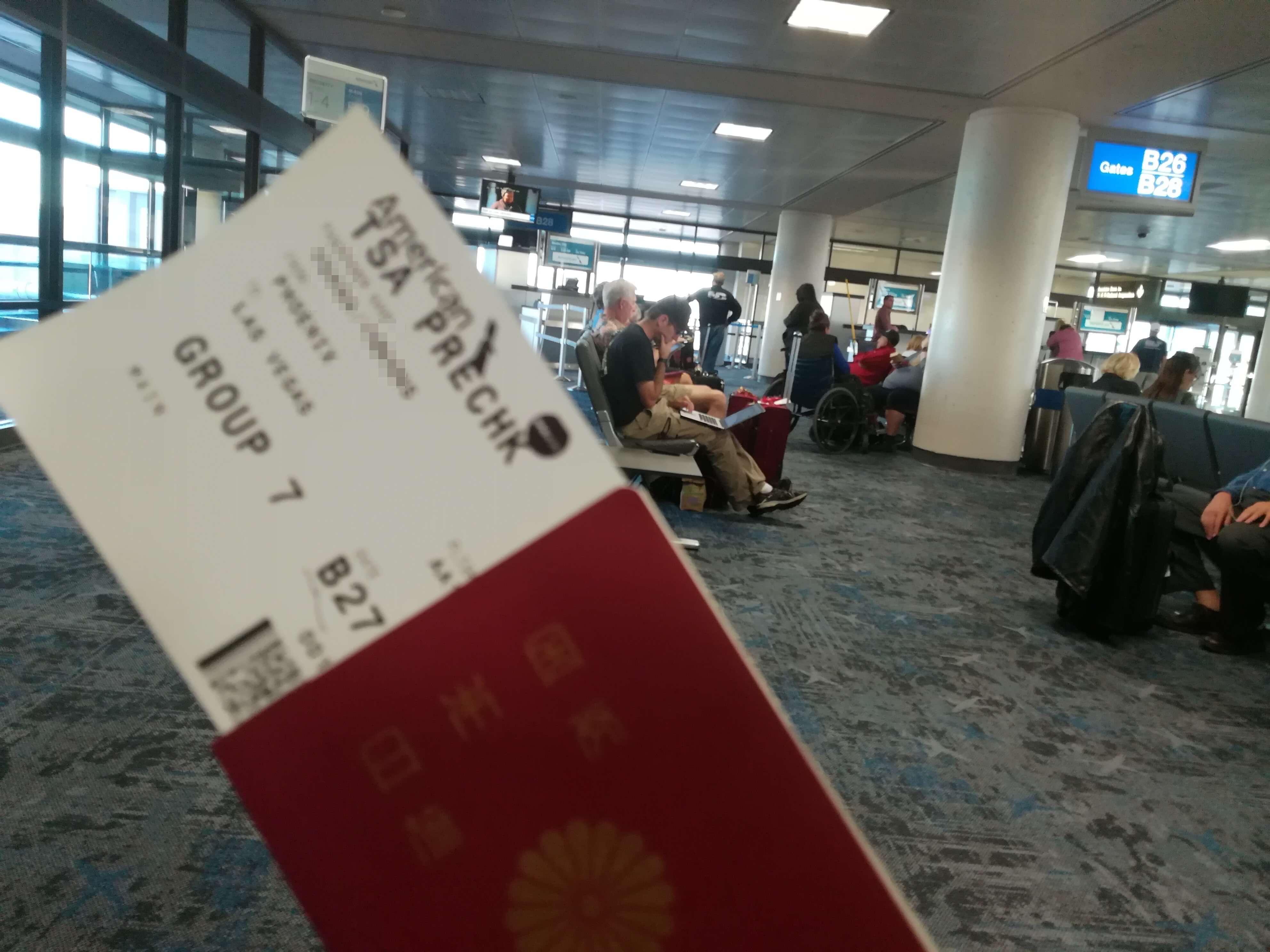 これは私の搭乗券