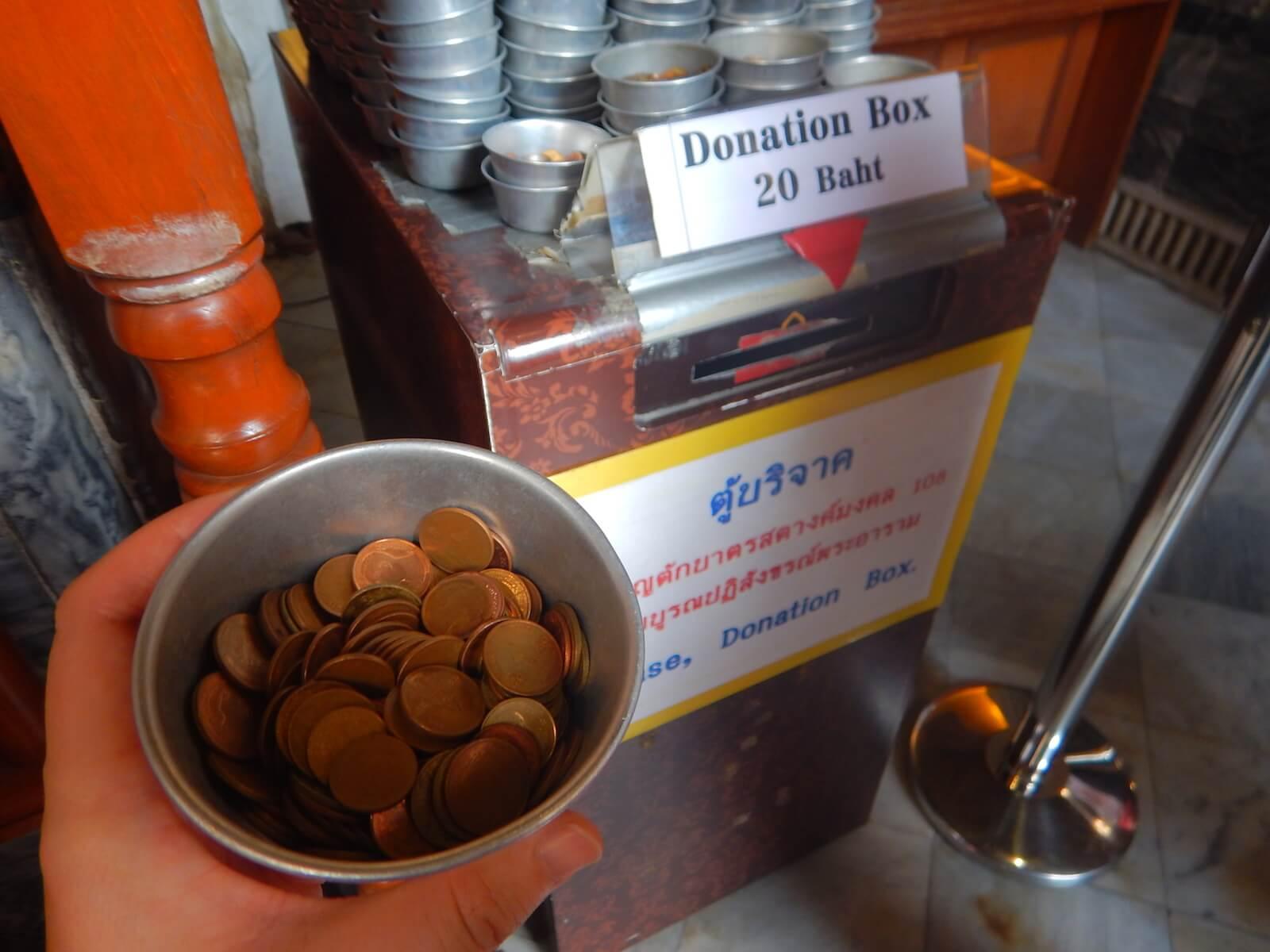 小銭をゲット