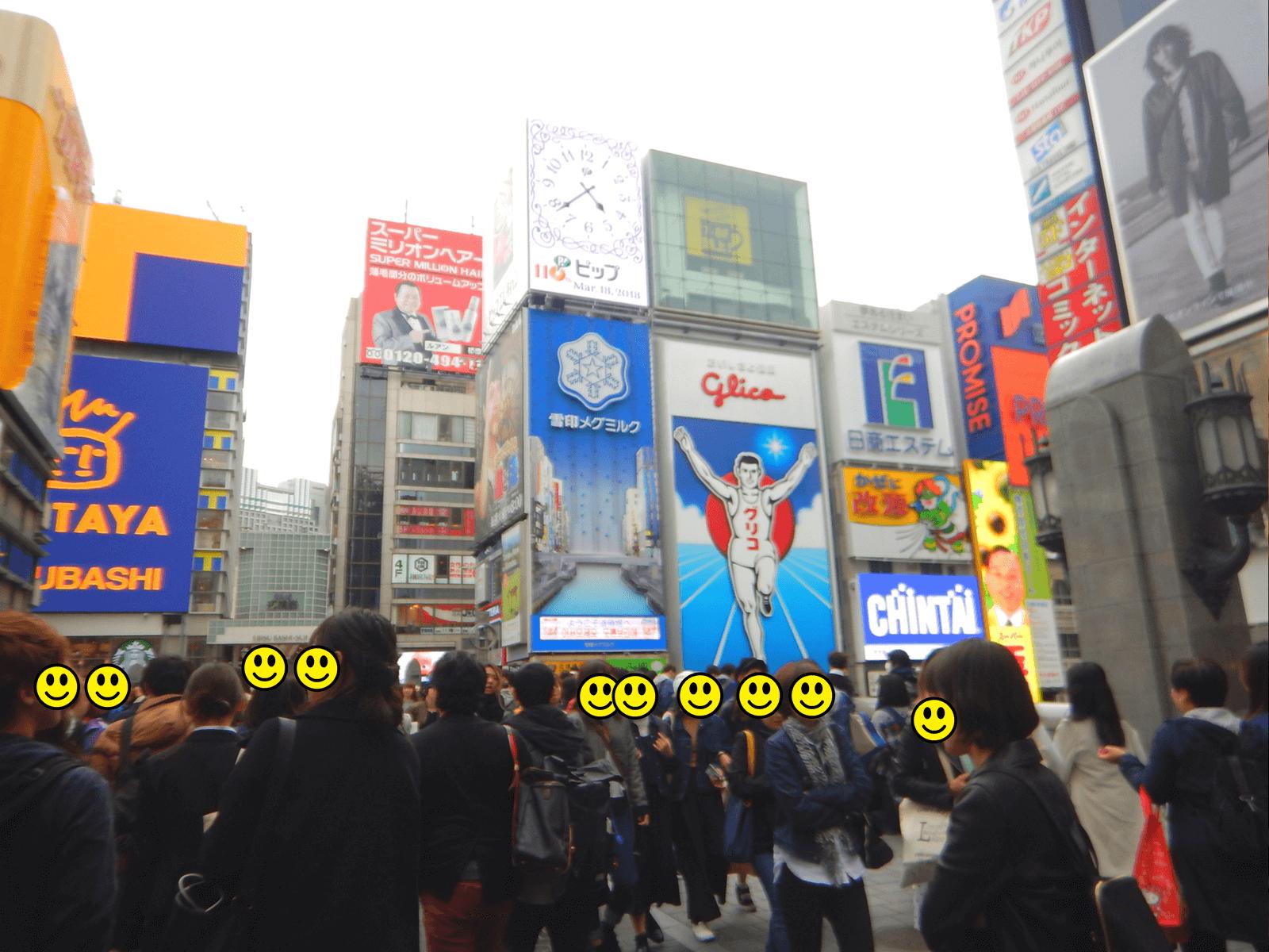心斎橋商店街