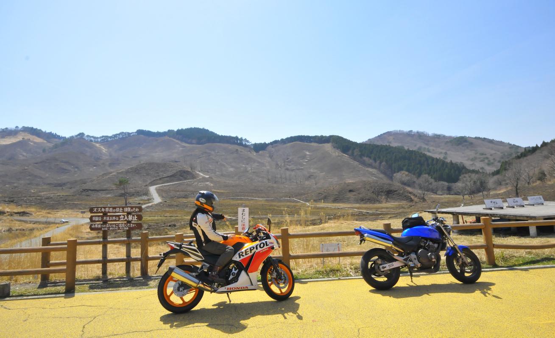 微妙に黒い砥峰高原