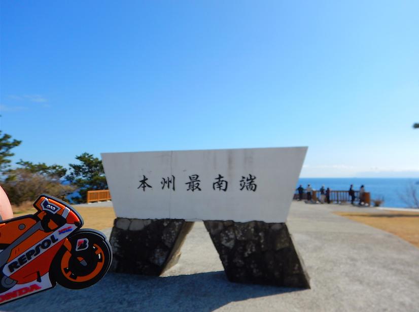 和歌山・潮岬までツーリングに行ってきました。