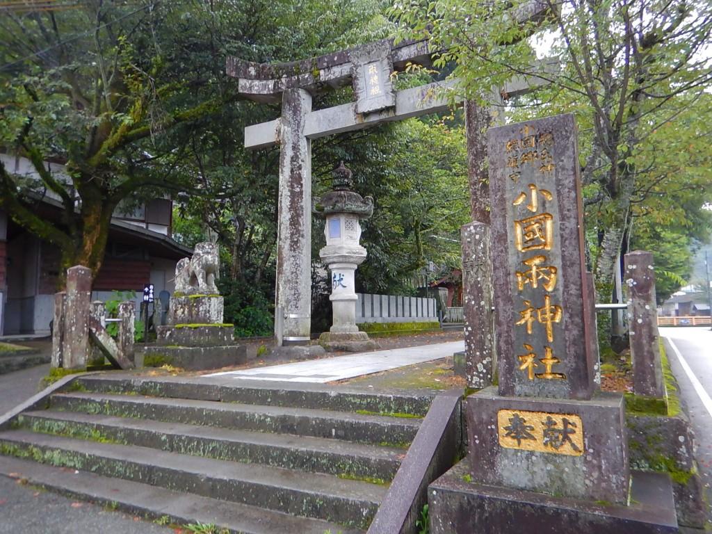 宝くじに当たるかもしれない神社