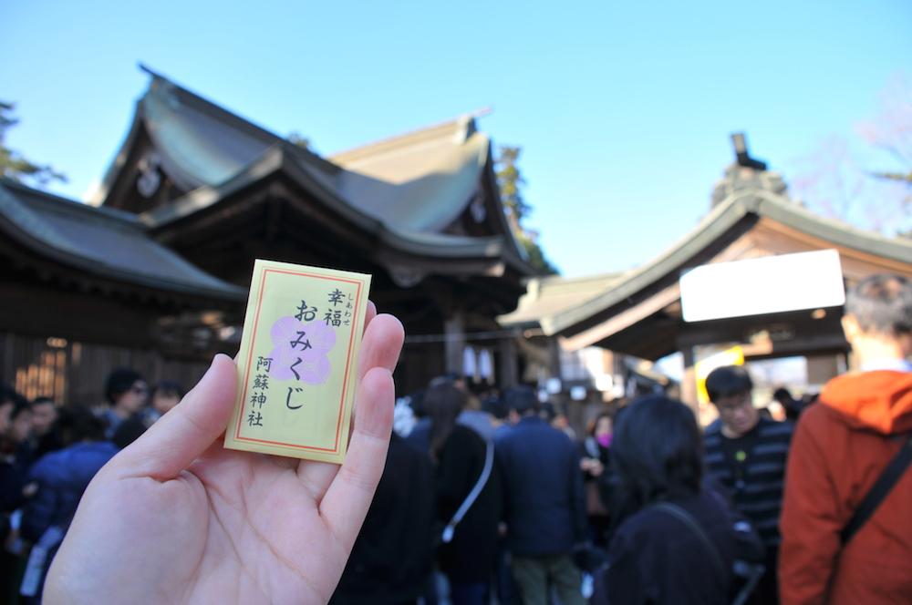 阿蘇神社で初詣