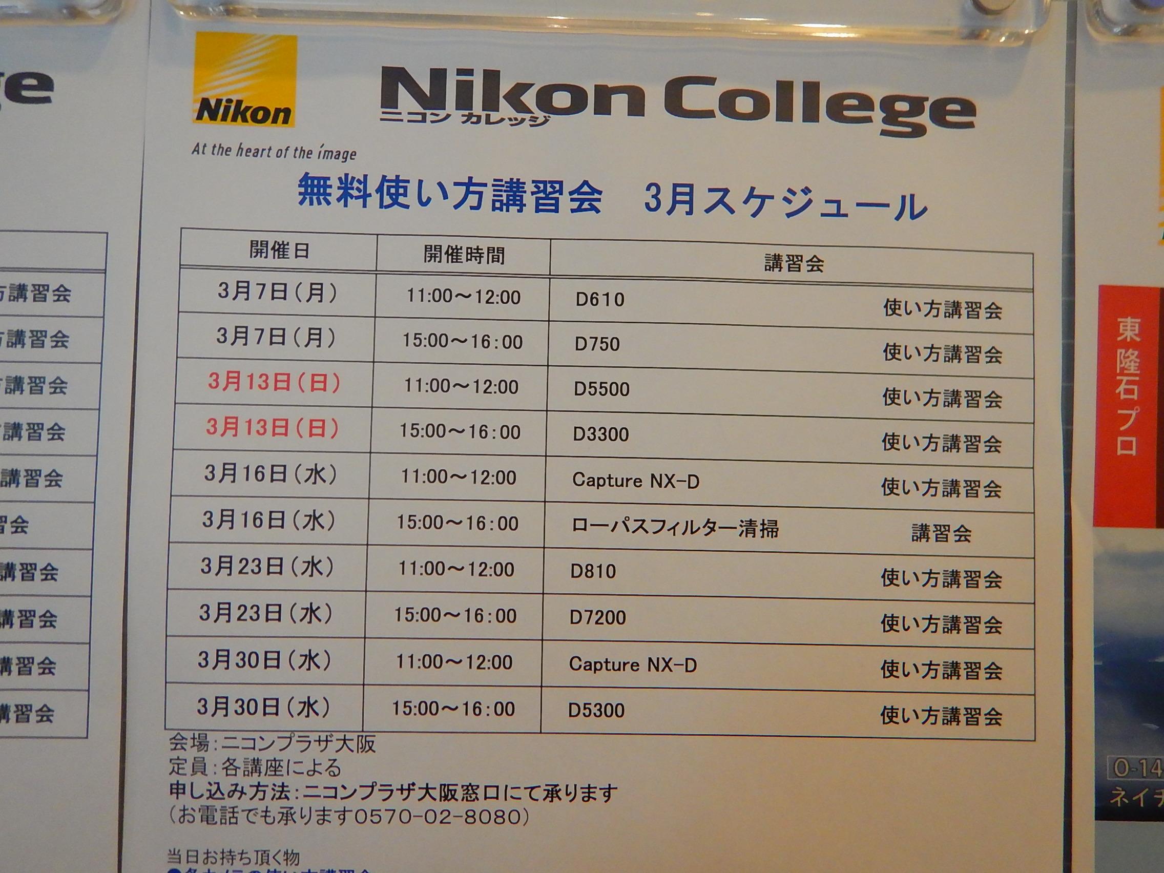 DSCN2411