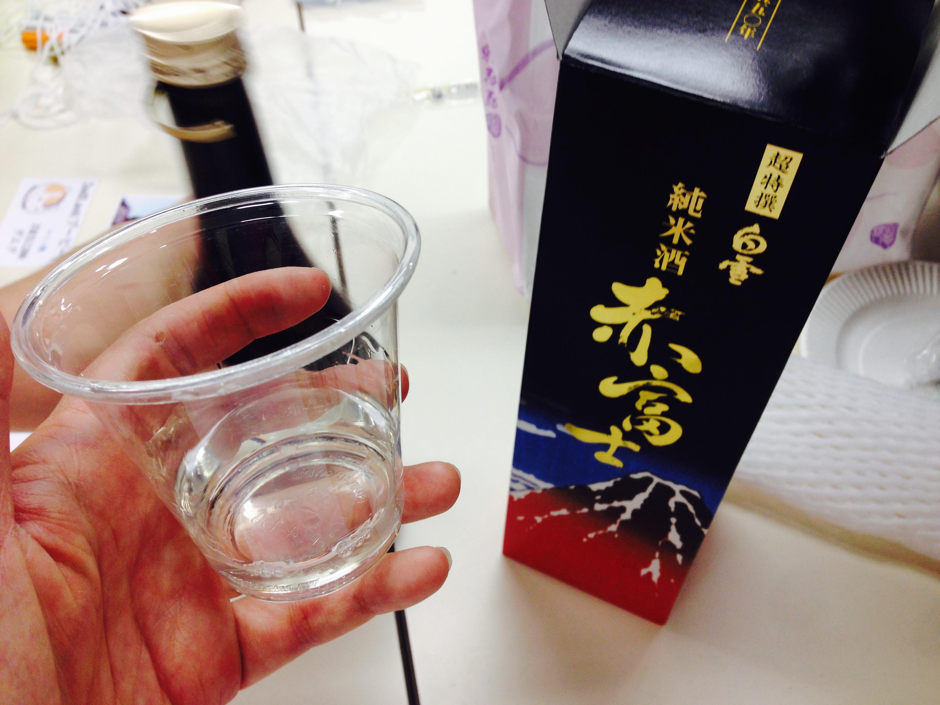 美味しいお酒も飲んだ!