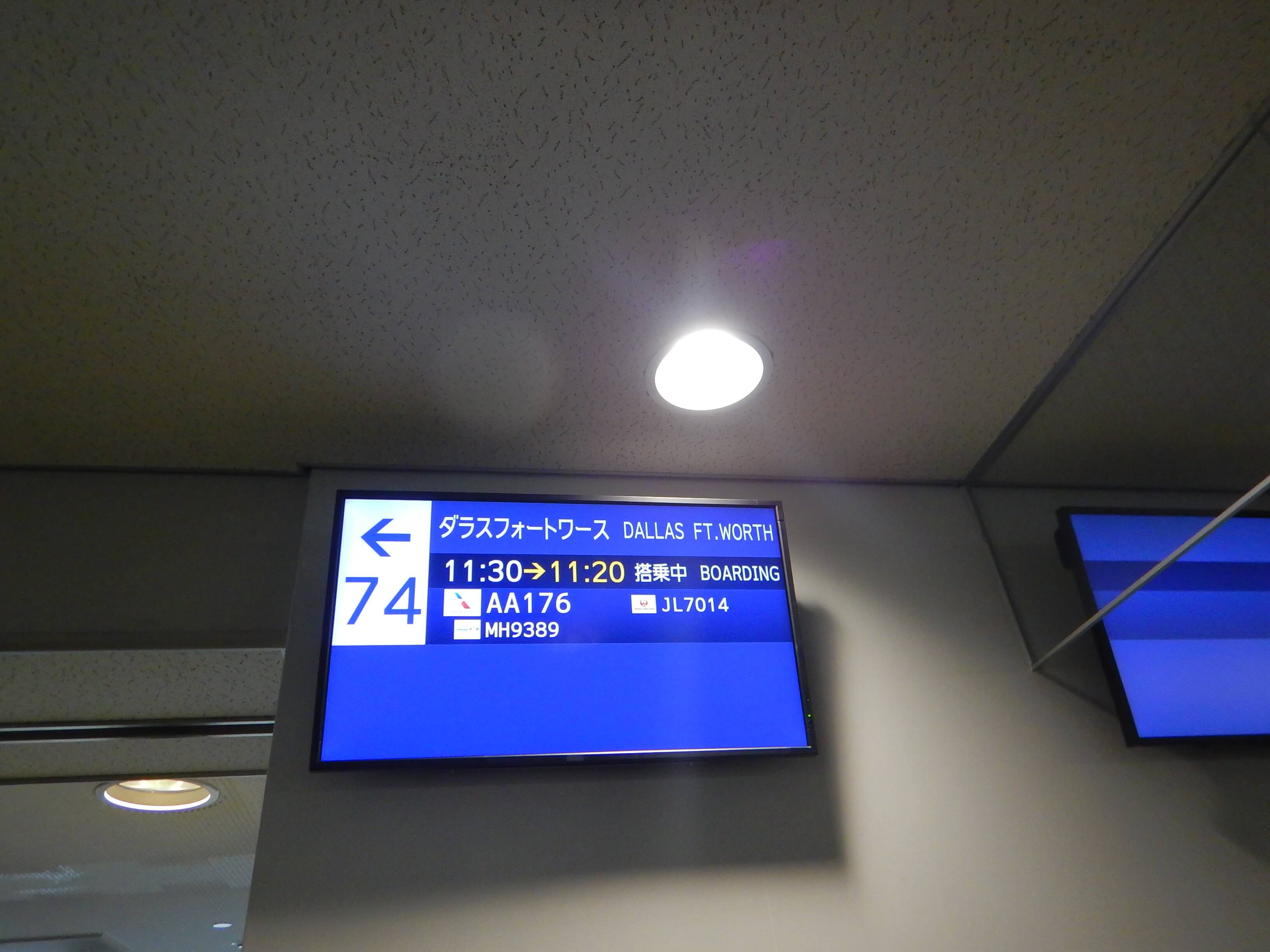 成田→ダラスへ