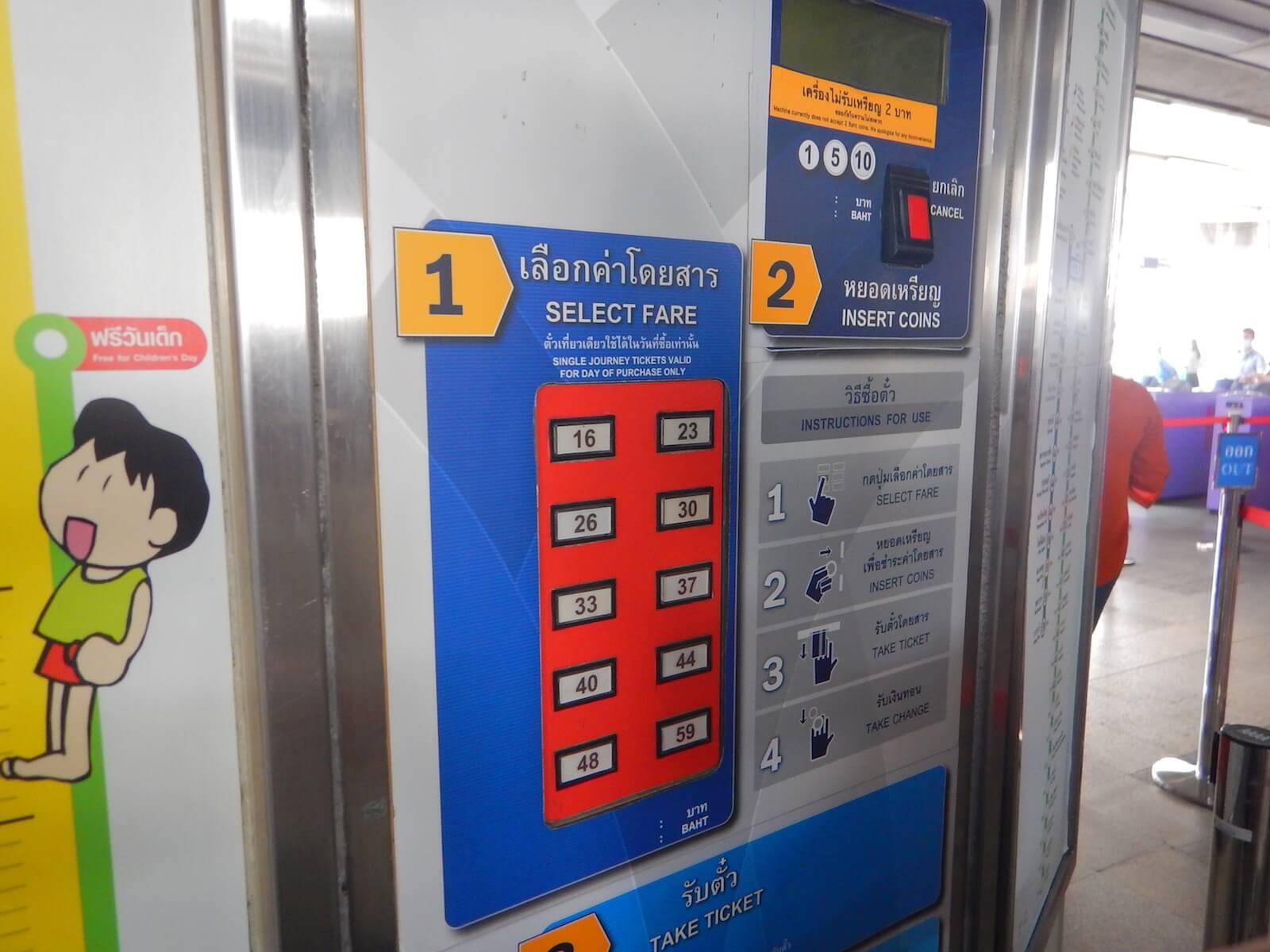 目的地までの金額ボタンを押して購入します