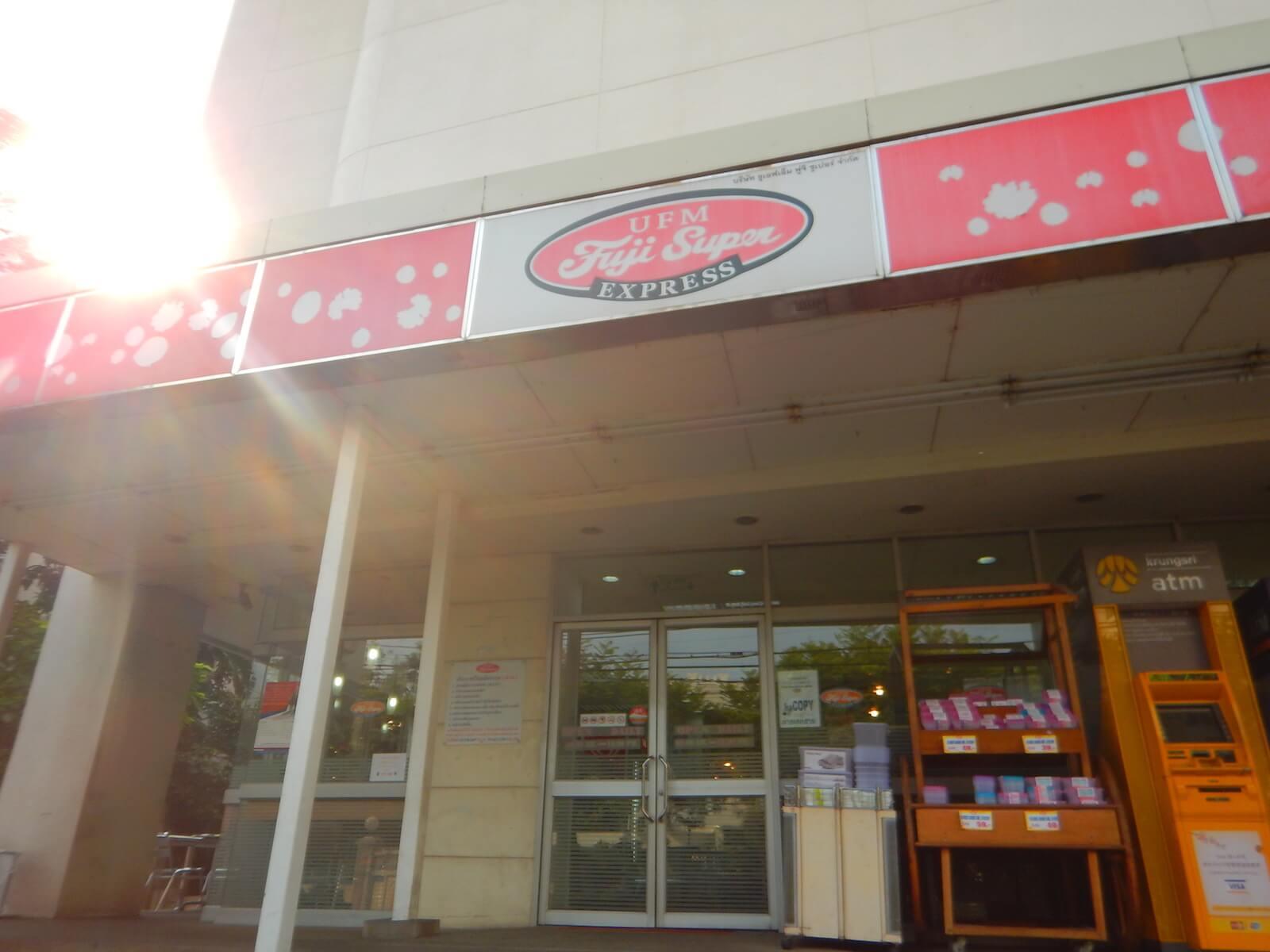 日本人向けのスーパー