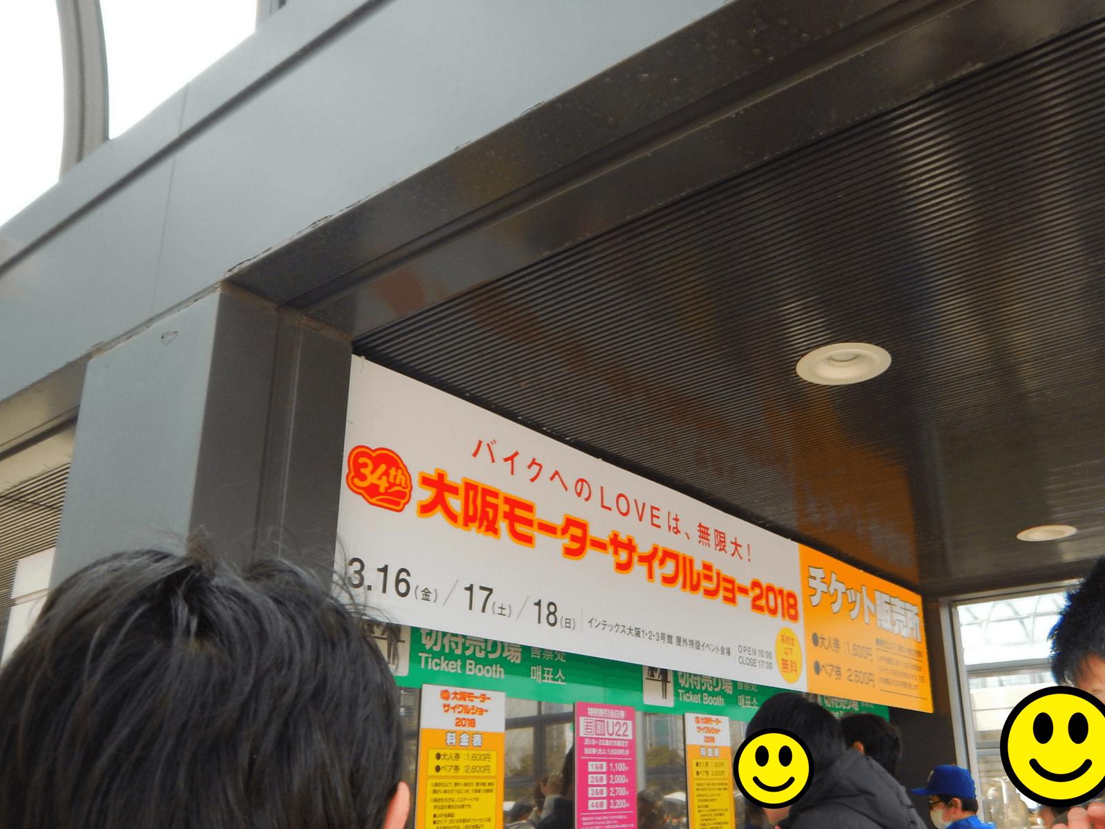 当日券1人1600円 前売りでは1300円
