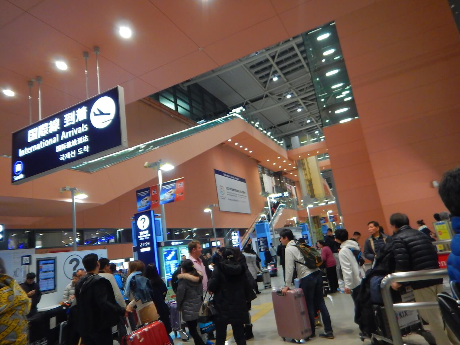 約6時間のフライト後の関西国際空港