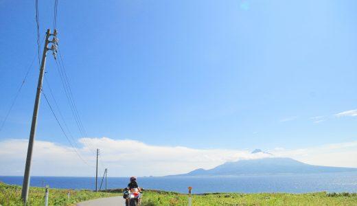 2018年夏は北海道・礼文島ツーリング[2]美しい花の浮島・礼文島